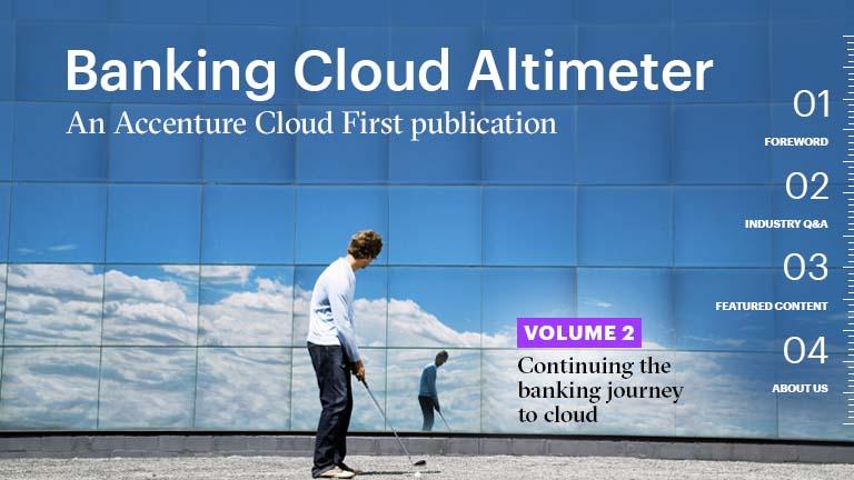 banking-cloud-altimeter-magazine/volume-2-continuum